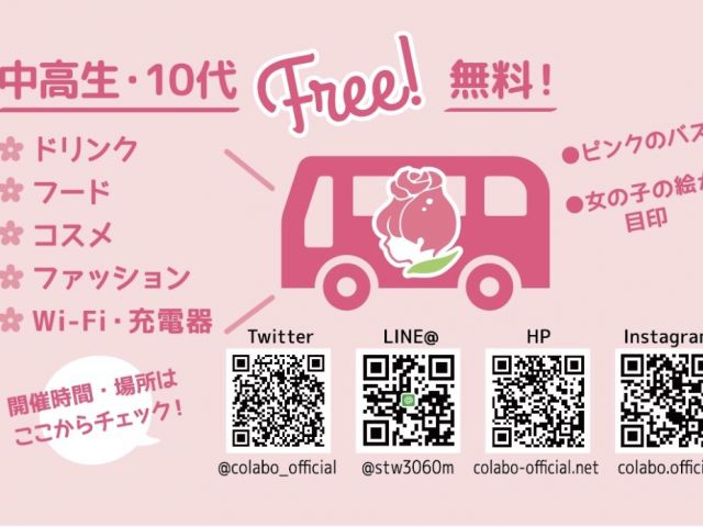 Tsubomi Cafe