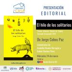 PRESENTARÁN LIBRO GANADOR DEL PREMIO ESTATAL DE CUENTO 2019
