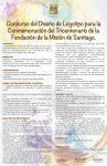Abierta la convocatoria para el concurso del logotipo del Tricentenario de la Fundación de la Misión de Santiago