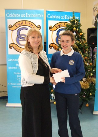 Special Recognition - Leigh's English composition included in Young Writers Anthology