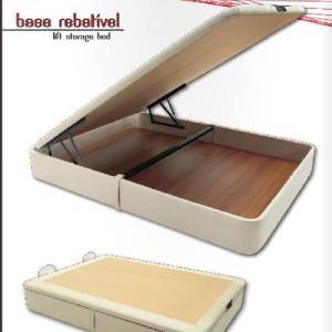 Base rebatível 195x95 / pele sintetica ou em tecido Mindol
