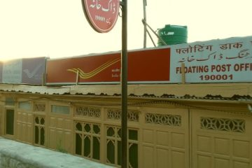 Floating Post Office, Kashmir, Srinagar