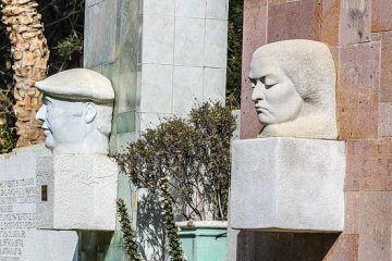 Pablo Neruda Sculpture Chile