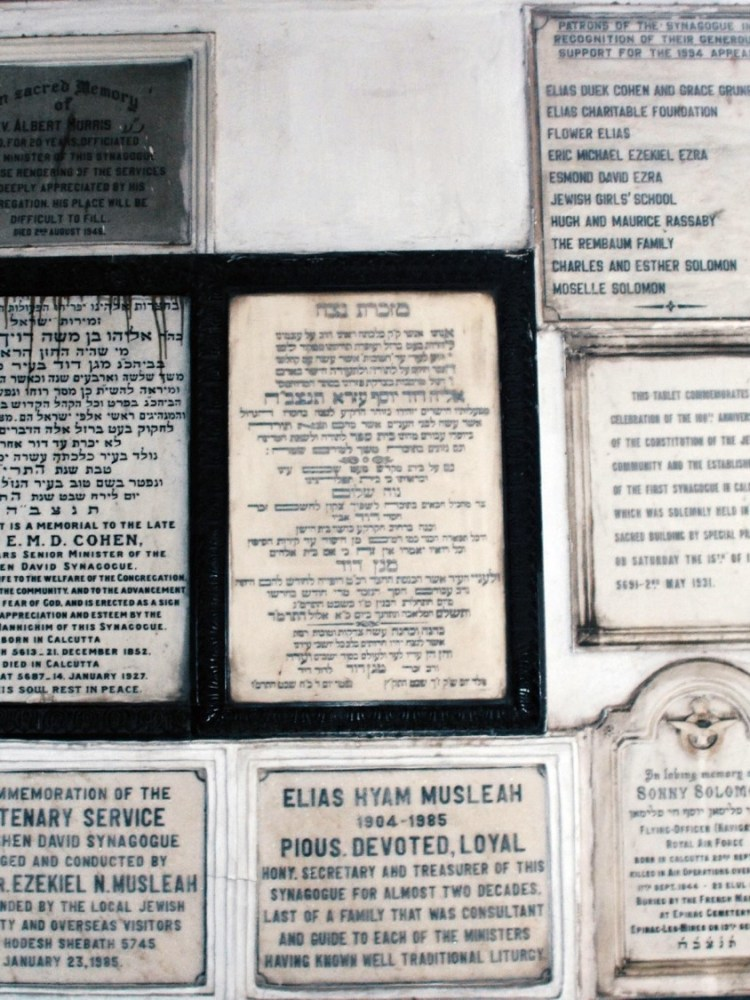 inscriptions-at-magen-david-synagogue