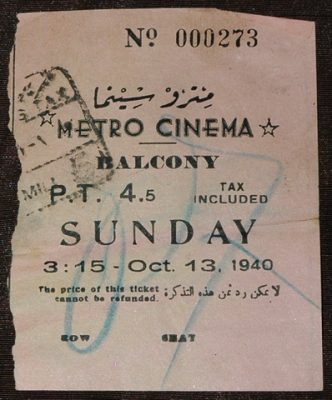 cinema_ticket_metro