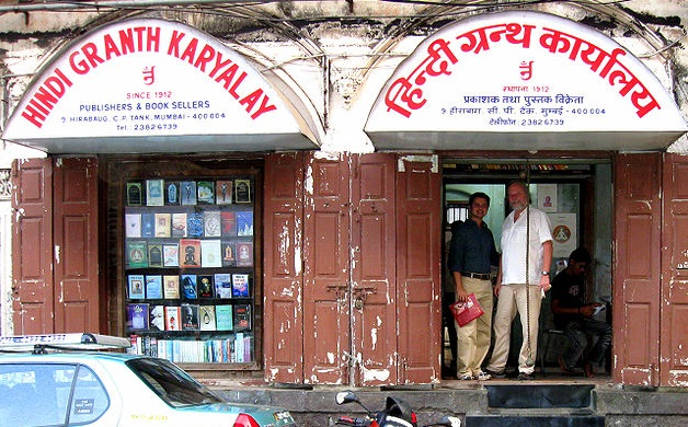 Why Hindi Cannot be India's Only National Language