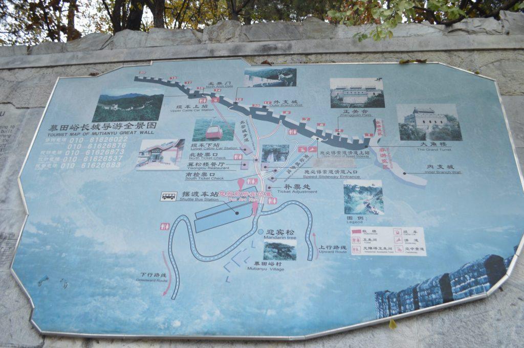 Mapa de la zona de la sección de Mutianyu