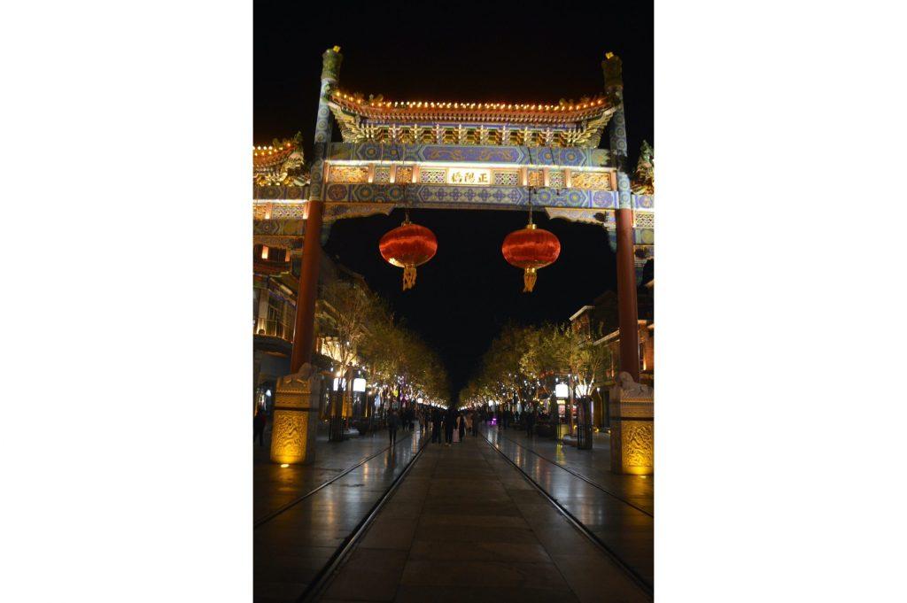 Puente de Zhengyang