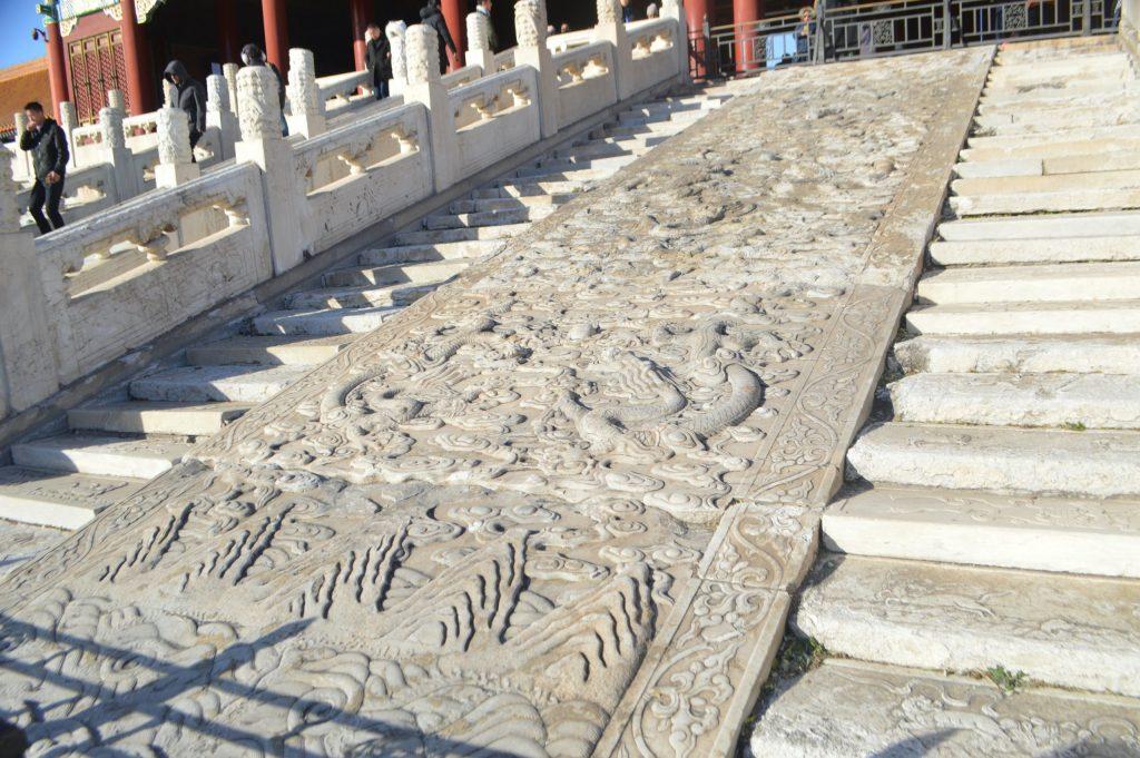 Calzada de mármol en la Puerta de la Suprema Armonía