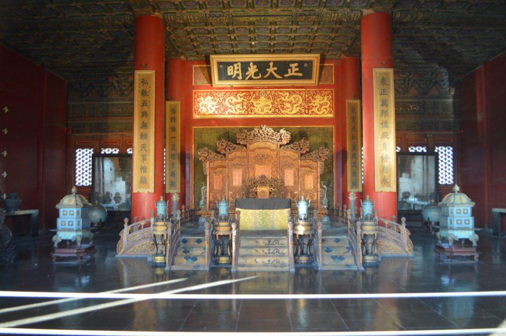 Trono Imperial en el Salón de la Pureza Celestial