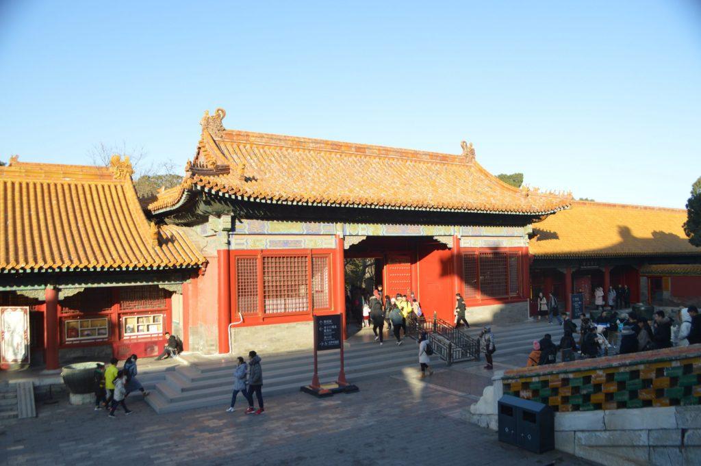 Entrada al Jardín Imperial