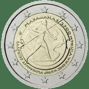Moneda Conmemorativa de 2 Euros de Grecia 2010 - 2500 Años de la Batalla de Maratón