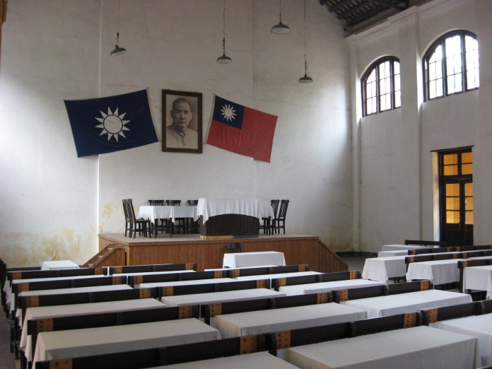 Sede del Primer Congreo del Kuomintang