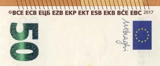 Detalle billete 50 euros