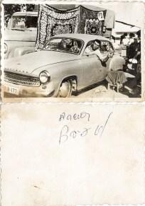 Bărbat în mașină Costică Acsinte din casele noastre Arhiva personală Bucur Ionel, Perieți
