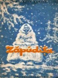 Carti de craciun Zapadita - Natalia Zabila