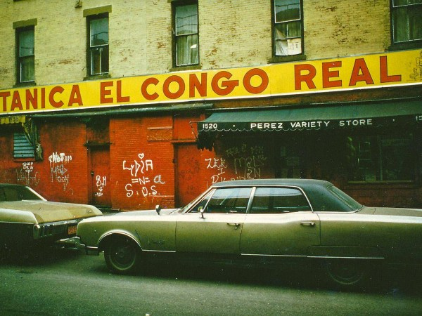 New York City in the 1970s spanish harlem(20)