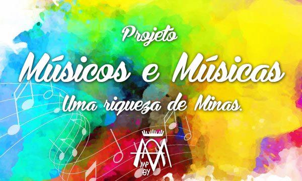festival músicos