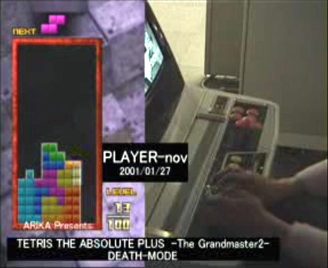 tetris_japanese_master_2001_frame.jpg