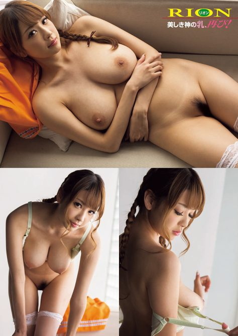 naked asian girl