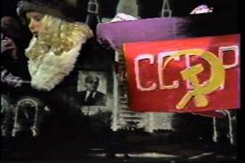 moieties 1984 KGB 1