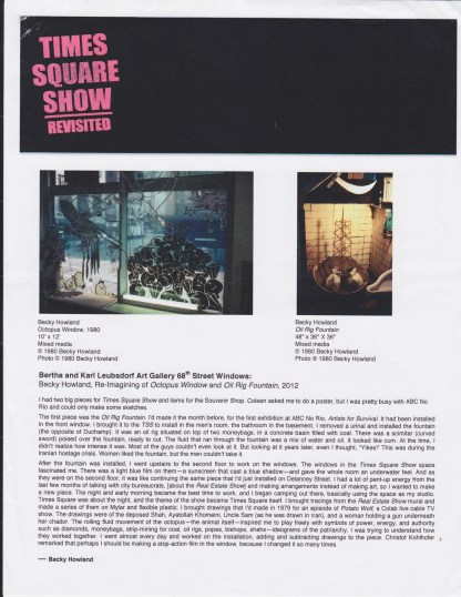 TSS_Times Sq Show Revisited at Hunter College 2012 blurb_Scan 18