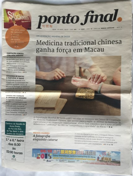One of four daily Portuguese-language newspapers in Macau