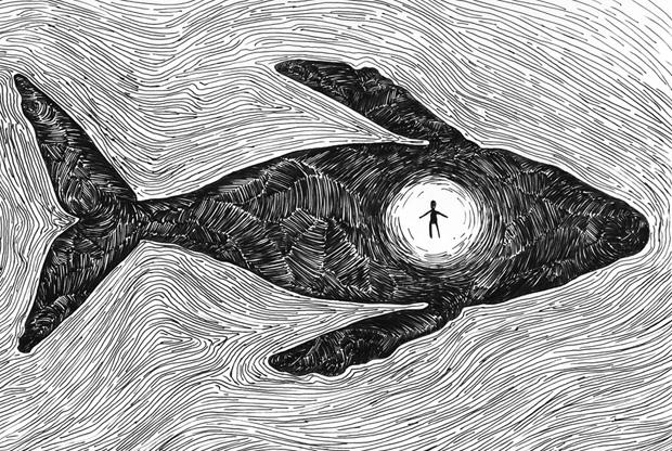 The Book of Jonah by Joshua Max Feldman