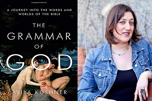 Book Review: The Grammar of God by Aviya Kushner