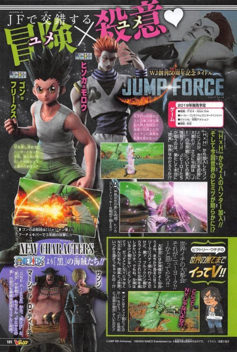 Jump-Force_VJ-Scan_08-17-18_001-600×889