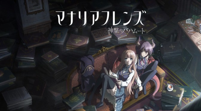 El anime Shingeki no Bahamut: Manaria Friends vuelve a estar en marcha