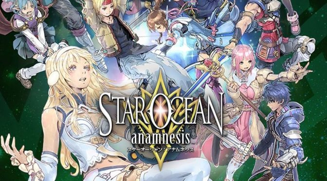 How-To-Change-Your-Loan-Character-In-Star-Ocean-Anamnesis-900×506