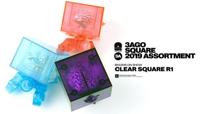 Clear Square R1 Brain Box Set are now available for pre-order