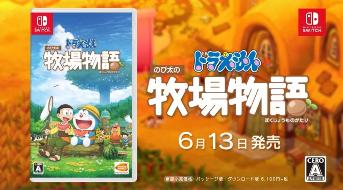 (C506) Demo: Doraemon: Story of Seasons- Nintendo Switch