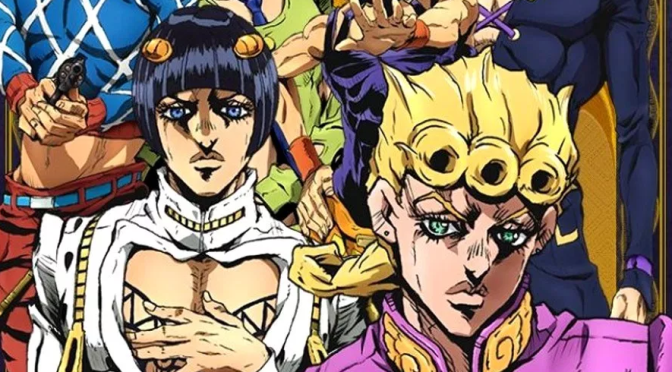 «Summer Jojo Festival» el evento especial por el final de Golden Wind