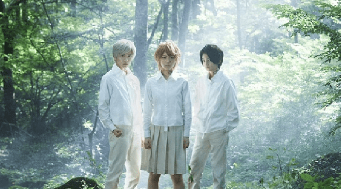 El anime The Promised Neverland tendrá su pelicula Live Action