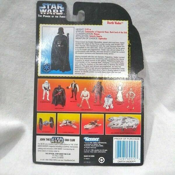 Darth Vader Action Figure back view