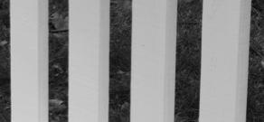 1111 fence