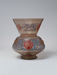 Mosque Lamp for the Mausoleum of Amir Aydakin al-'Ala'i al ...