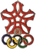 1988 Calgary logo pin