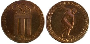 Lausanne 1994 medallion olympic museum