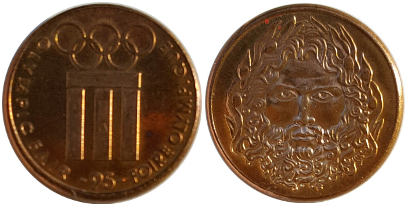 1995 Lausanne medallion olympic museum