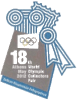 2012 Athens olympic fair logo
