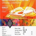 2014 Sotchi billet olympique cérémonie d'ouverture 07/02/2014, 20 x 9,9 cm
