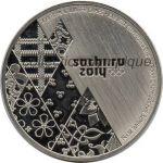 2014 Sotchi médaille olympique de participant recto, athlètes - 50 mm