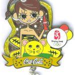 2008 Beijing sponsor pin, Coca-Cola pin, Zodiac sign tiger