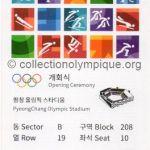 2018 PyeongChang billet olympique cérémonie d'ouverture, édition locale, 09/02/2018, 20 x 8 cm