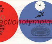 1964 Tokyo billet d'entrée athlétisme usagé