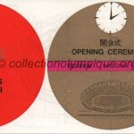 1964 Tokyo Olympic ticket opening ceremony recto