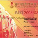 2008 Pékin billet olympique cérémonie ouverture recto